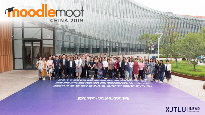More than 300 edtech professionals join the first ever MoodleMoot conference China