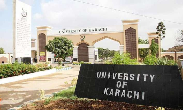 KU Implementing Moodle-LMS To Conduct Online Classes, Exams During Next Semester